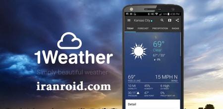 ۱Weather:Widget Forecast Radar - اپلیکیشن پیش بینی وضع هوا