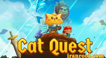 Cat Quest سفر گربه