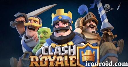 Clash Royale کلش رویال
