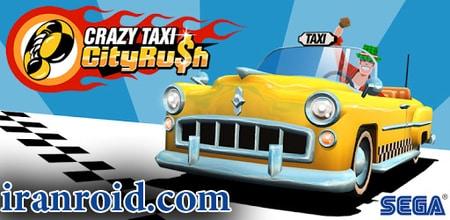 Crazy Taxi City Rush - بازی تاکسی دیوانه