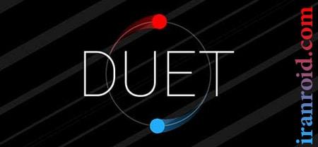 Duet Premium Edition
