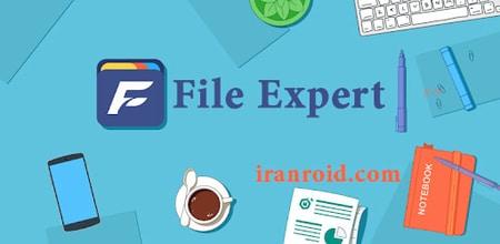 File Expert - فایل اکسپرت