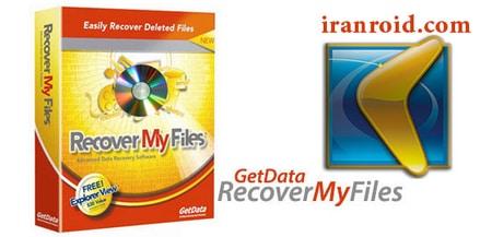 دانلود GetData Recover My Files - ریکاور مای فایل