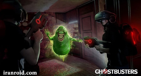 Ghostbusters AR Effect
