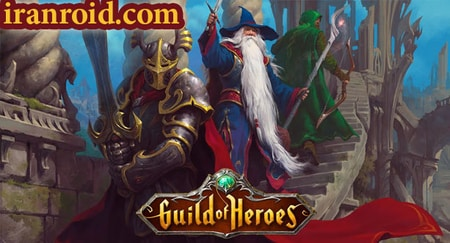 Guild of Heroes - fantasy RPG