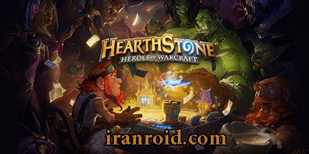 Hearthstone: Heroes of Warcraft - قلب سنگی : قهرمانان وارکرافت