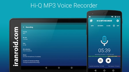 Hi-Q MP3 Voice Recorder Pro