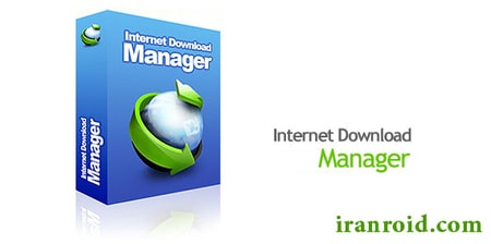 Internet Download Manager ( IDM ) - اینترنت دانلود منیجر