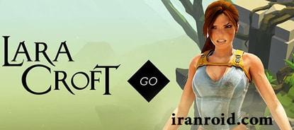 Lara Croft Go - لارا کرافت گو