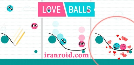 Love Balls - بازی توپ های عاشق