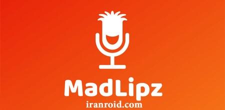 دانلود مدلیپز - MadLipz