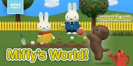 بازی Miffy's World - دنیای میفی
