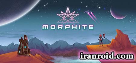 Morphite - بازی مورفیت