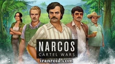 Narcos: Cartel Wars نارکوس : جنگ کارتل ها