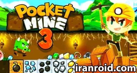 Pocket Mine 3 - پاکت ماین 3 - معدنچی گنج 3