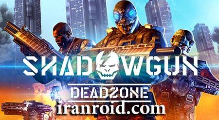 ShadowGun : DeadZone منطقه مرده : سایه تفنگ
