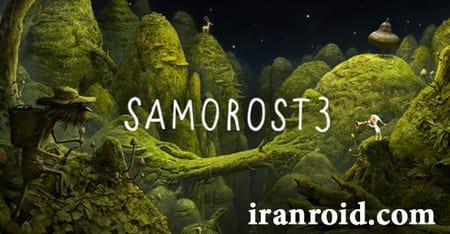 بازی Samorost 3 - بازی ساموروست 3