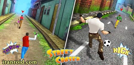بازی Street Chaser