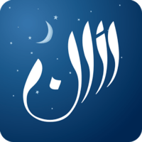 Athan Ramadan – Prayer Times