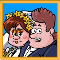 مهمان اصغر آقا (عروسی)